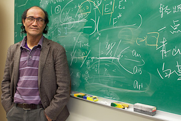 Shigui Ruan, professor of mathematics, University of Miami